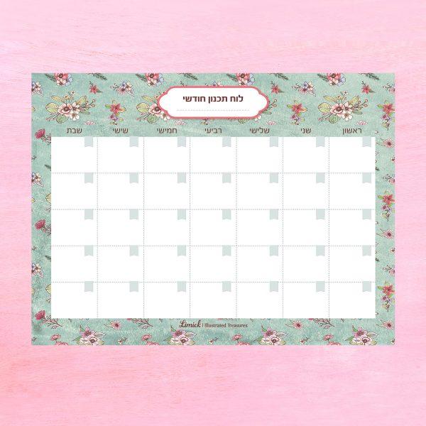 סט תכנון חודשי פרחים – לוח מחיק + טוש