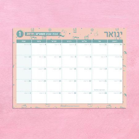 מארז של לוחות תכנון חודשים גדולים ומעוצבים לשנת 2019