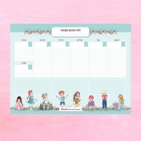 בלוק שולחני לתכנון שבועי ושעתי לכל השנה – בעיצוב ילדים