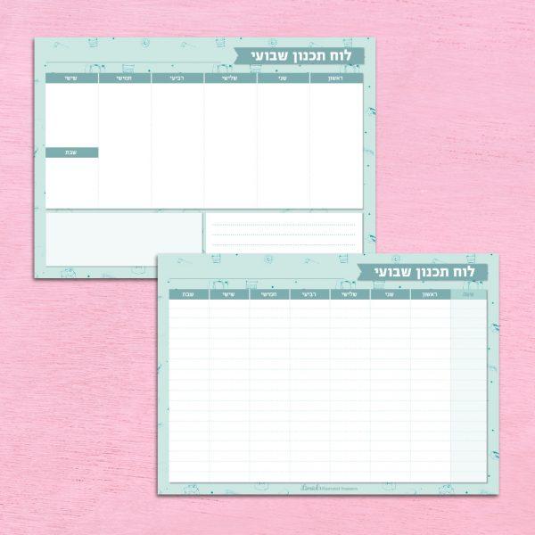 לוח תכנון שבועי מעוצב להורדה ולהדפסה עצמתי בבית
