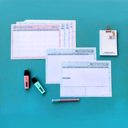סט לוחות תכנון להורדה ולהדפסה | כולל לוחות תכנון שבועיים וחודשיים