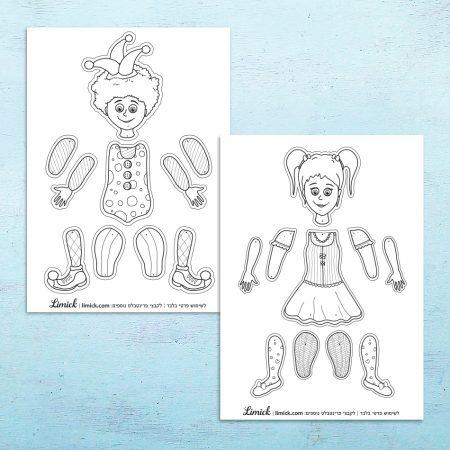 סט שתי בובות נייר של ליצנים מתוקים – להדפסה ולצביעה