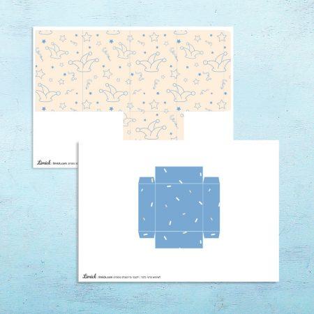 שלישיית קופסאות נייר מעוצבות להדפסה
