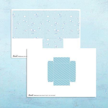 חבילת ג'מבו עם שלל יצירות פורימיות מנייר להדפסה ולהכנה עצמית