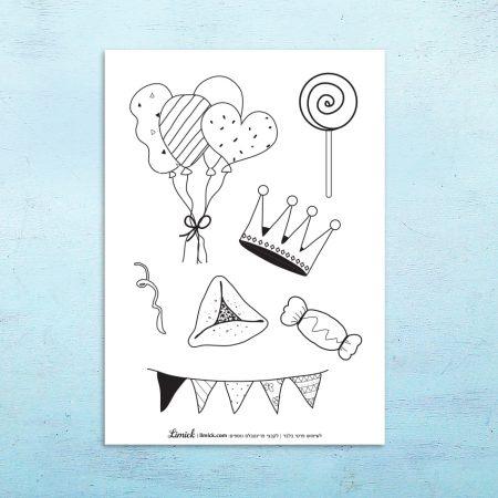 3 דפי אלמנטים מאויירים לפורים בשחור-לבן – להדפסה ולצביעה