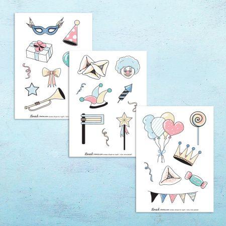 3 דפי אלמנטים מאויירים לפורים להדפסה ולצביעה